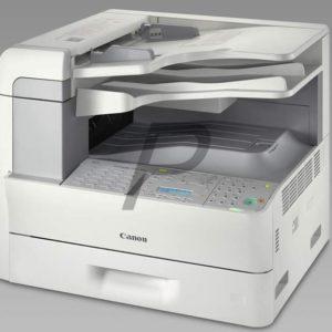1484B025 - CANON i-SENSYS FAX-L3000 [Sécurité : ID Management, 22 copies/minute, Chargeur Recto/Verso] + Encres